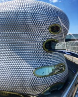 The Selfridges building in Bullring, inspired by a Paco Rabanne dress!